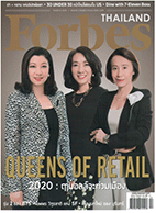 Forbes (Thailand) March 2015